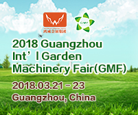 The 10th Guangzhou Garden Machinery Fair 2018