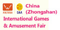China(Zhongshan) International Games&Amusement Fair
