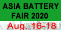 Asia Battery Sourcing Fair