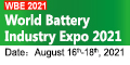 World battery Industry Expo 2021